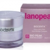 ลาโนเพิร์ล-Lanopearl Bocenta-Extra Lift & Firm Anti Wrinkle Complex 50 ml.