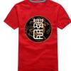 เสื้อแฟชั่น คอกลม แขนสั้น ลายอักษรจีน สีแดง สกรีนทอง