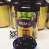 บีจีเอ็มทู ซอท์ฟเจล BGM II Eyecare Soft gel บำรุงสายตา