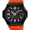 นาฬิกา Casio G-Shock GRAVITYMASTER SkyCockpit multiband6 หายากมาก Rare item รุ่น GW-4000R-4AER (EUROPE) ไม่มีขายในไทย