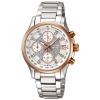 นาฬิกา คาสิโอ Casio SHEEN CHRONOGRAPH รุ่น SHN-5016D-7A