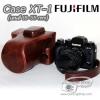 เคสกล้องหนังฟูจิ Case Fujifilm XT1