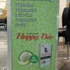 Happy Bio Powder Drink แฮปปี้ไบโอ เครื่องดื่มดีท็อก ลําไส้