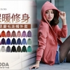 พรีออเดอร์-เสื้อแจคเกตมีฮู้ด 24 สี มีไซด์ใหญ่ Size S - 3XL
