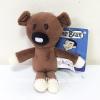 พวงกุญแจ หมีเท็ดดี้ มิสเตอร์บีน ขนาด 10 cm