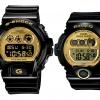 นาฬิกา Casio G-Shock x Baby-G เซ็ตคู่รัก รุ่น DW-6900CB-1 คู่ BG-6901-1 Pair set ของแท้ รับประกัน 1 ปี