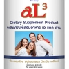 Alpha Lipid คอลอสตรัม นมเหลือง เพิ่มความสูง เสริมภูมิต้านทาน