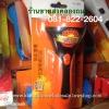 Yg ไฟฉาย Led 1 ดวง Yg 3808 สีส้ม