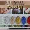 สีเจล AI ชุด Diamond Gel มี 6ขวด กากเพชรคละสีเกร็ดผสมเล็กใหญ่ พร้อมแถมกรอบรูปในชุด