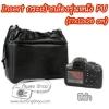 Camera Case Insert ตัวกันกระแทกด้านในกระเป๋ากล้อง DSLR Mirrorless รุ่นหนัง PU สีดำ