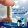 Liver tonic 35000 mg. ดีท็อกซ์ตับ ล้างพิษตับ ขับสารพิษ สูตรเข้มข้นที่สุดของ Auswelllife