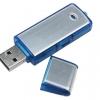 เครื่องบันทึกเสียง อัดเสียง USB ขนาดจิ๋ว