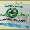 ปลอกแขน SAFETY OFFICER