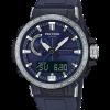 นาฬิกา Casio PRO TREK PRW-60 series รุ่น PRW-60-2A ของแท้ รับประกัน1ปี