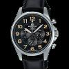 นาฬิกา Casio EDIFICE Chronograph รุ่น EFB-508JL-1A (Made in Japan) ของแท้ รับประกัน 1 ปี