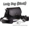 กระเป๋ากล้องผู้หญิง Lady Bag