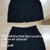 กระโปรง ผ้าฮานาโกะ ซับกางเกงด้านใน สีดำ เอวจั๊ม 34-44 นิ้ว