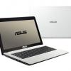 NOTEBOOK ASUS X452CP-VX015D WHITE MATT(Bag inside) - X452CP-VX015D