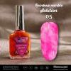 น้ำยาหินอ่อน Rainbow marble Solution รหัส 05 สีชมพู