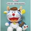 ตุ๊กตาโดเรม่อน Doraemon 12 ราศี ปีวัว ขนาด 7 นิ้ว ลิขสิทธิ์แท้