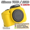 Silicone case canon 700D 650D เคสซิลิโคนยาง 700D 650D