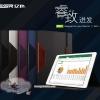 เคส Apple iPad Air 1 และ Air 2 จาก ESR [หมด]