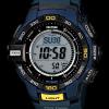 นาฬิกา คาสิโอ Casio PRO TREK รุ่น PRG-270-2
