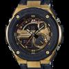 นาฬิกา Casio G-Shock G-STEEL Crystal pattern series รุ่น GST-200CP-9A ของแท้ รับประกัน 1 ปี