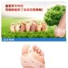 ซิลิโคนถนอมนิ้วเท้า แก้อาการนิ้วเท้าโก่ง ( x 3 คู่)