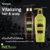 แชมพูและครีมนวดผม Hybeauty vitalizing Hair/Scalp