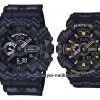 นาฬิกา คาสิโอ Casio G-Shock x Baby-G เซ็ตคู่รัก Tribal Pattern รุ่น GA-110TP-1A x BA-110TP-1A Pair set ของแท้ รับประกัน 1 ปี