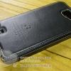 เฟรมอลูมิเนียมหลังหนัง Samsung Galaxy Note 2 จาก Fineday ล็อคไม่อยู่ [แจกฟรี]