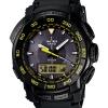 นาฬิกา คาสิโอ Casio PRO TREK ANALOG INDICATOR รุ่น PRG-550-1A9