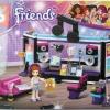 ตัวต่อเลโก้ Friends 207 ชิ้น