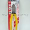 """KEIBA คีมปากเฉียงใหญ่ 8"""" สำหรับงานไฟฟ้า NH-228 Made in Japan"""