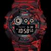 นาฬิกา คาสิโอ Casio G-Shock Limited model รุ่น GD-120CM-4DR