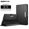 เคส Apple iPad Pro 9.7 [Business Style Case] จาก ESR [Pre-order]