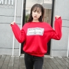 เสื้อแฟชั่นสตรีท คอกลม แขนยาว ลาย ARCHETYPIC สีแดง