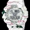 นาฬิกา Casio G-SHOCK x SANKUANZ Limited model G-Shock 35th Anniversary Collaboration series รุ่น GA-700SKZ-7A ของแท้ รับประกัน1ปี
