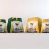 Nutrinal Coffee Brazillian Arabica ผลิตภัณฑ์กาแฟ บาซิลเลี่ยน อราบิก้า