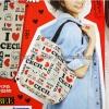 พร้อมส่ง-กระเป๋า CECILMCBEE จากนิตยสาร Seventeen japan