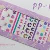 สติ๊กเกอร์ติดเล็บ แบบติดด้านหลัง รหัส PP ใช้ง่าย ติดทน
