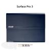 เคส Microsoft Surface PRO 3 จาก KALIDI [Pre-order]