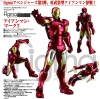 figma No.217 Avengers : Iron Man Mark VII Max Factory Action Figure Lot.JP NEW