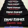 ปลอกแขนสื่อมวลชน THAI FIGHT - KING OF MUAYTHAI