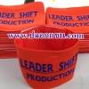 ปลอกแขน LEADER SHIFT PRODUCTION