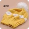 พร้อมส่ง-หมวกไหมพรมแต่งลายสี่เหลี่ยม สีเหลืองลายขาว