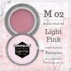 เจลต่อเล็บ Memory nail รหัส M02 ขนาด 10ml สีชมพูอ่อน Light Pink