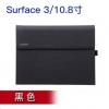 เคส Microsoft Surface 3 จาก Tai Kesen [Pre-order]