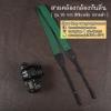 สายคล้องกล้องแฟชั่นสวยๆ รุ่นกันลื่น 38 mm สีพื้นเขียวเข้มปลายดำ